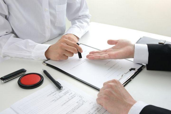 不動産を購入する前に、覚えておきたい契約・重要事項説明のこと